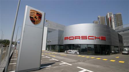 Doğuş Oto Kartal Porsche